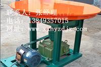 KR型圆盘给料机-座式轻型给料机-细粒度物料的给料机